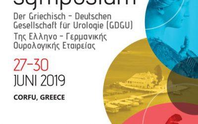 18ο Ελληνο-Γερμανικό Ουρολογικό Συμπόσιο, Κέρκυρα 27 – 30 Ιουνίου