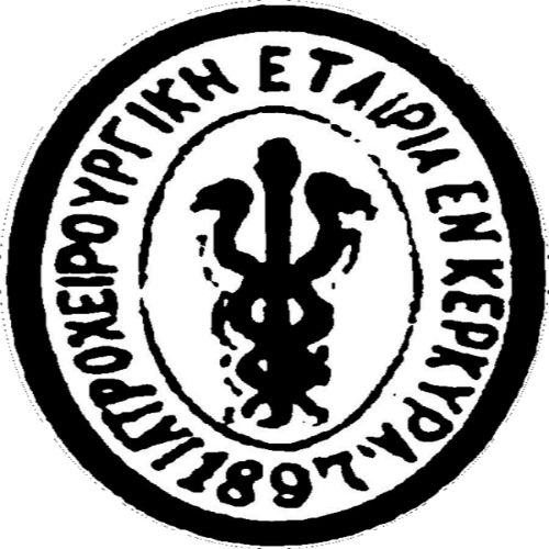 Ιατροχειρουργική Εταιρεία Κέρκυρας